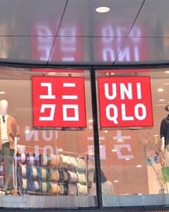 Bất chấp dịch, công ty mẹ của Uniqlo lãi gần 1,5 tỷ USD, tăng 88% so với cùng kỳ
