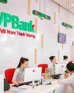 VPBank được chấp thuận tăng vốn điều lệ lên hơn 45.000 tỷ đồng, vượt BIDV, Vietcombank, Techcombank