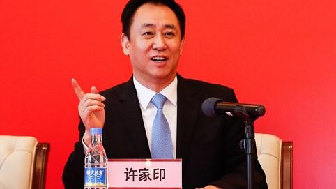 Hồ sơ tỷ phú: Hui Ka Yan - Giàu thứ 10 Trung Quốc đi lên từ bàn tay trắng đến mắc nợ 300 tỷ USD