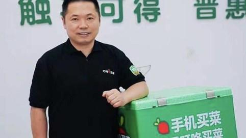 Hồ sơ tỷ phú: Liang Changlin, ông chủ ứng dụng Dingdong trở thành tỷ phú USD sau màn IPO ấn tượng tại thị trường Mỹ