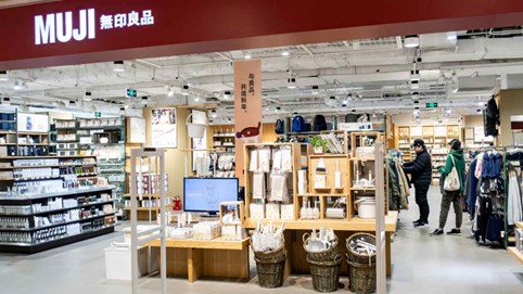 Muji chiêu mộ cựu lãnh đạo cấp cao của Uniqlo, kỳ vọng mang đến làn gió mới cho thương hiệu bán lẻ Nhật Bản