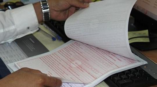 1/7/2022 mới khai tử hóa đơn giấy