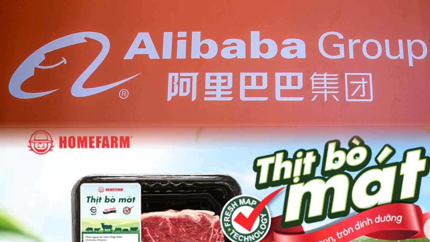 Quỹ eWTP đang có nhiều sự quan tâm dành cho mảng bán lẻ ở Việt Nam. (Ảnh: Nikkei)