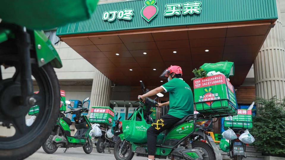 Dingdong chính thức ra mắt trên sàn NYSE vào ngày 29 tháng 6. Ảnh: Dingdong