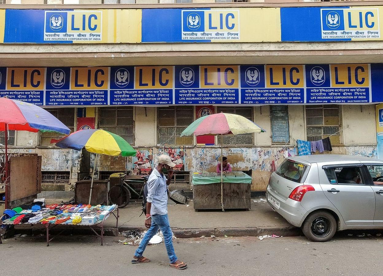 Một tòa nhà của tập đoàn bảo hiểm LIC ở Kolkata, Ấn Độ.