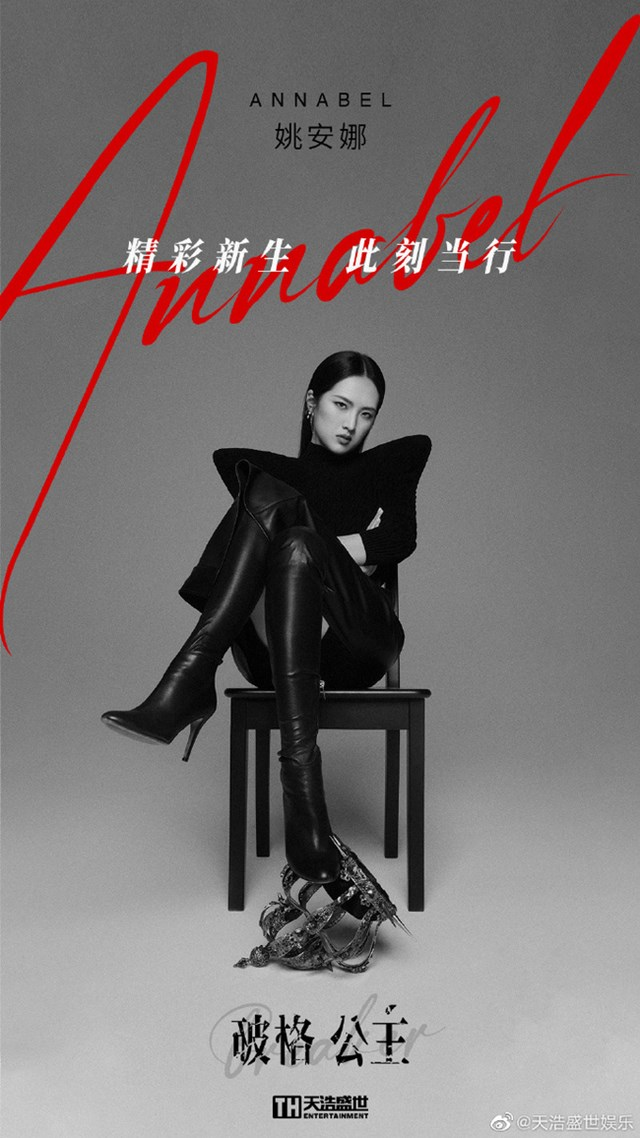 """Công chúa út của đế chế Huawei chính thức bước vào showbiz với loạt ảnh cực """"chất"""", lập tức khiến MXH bùng nổ - Ảnh 1"""