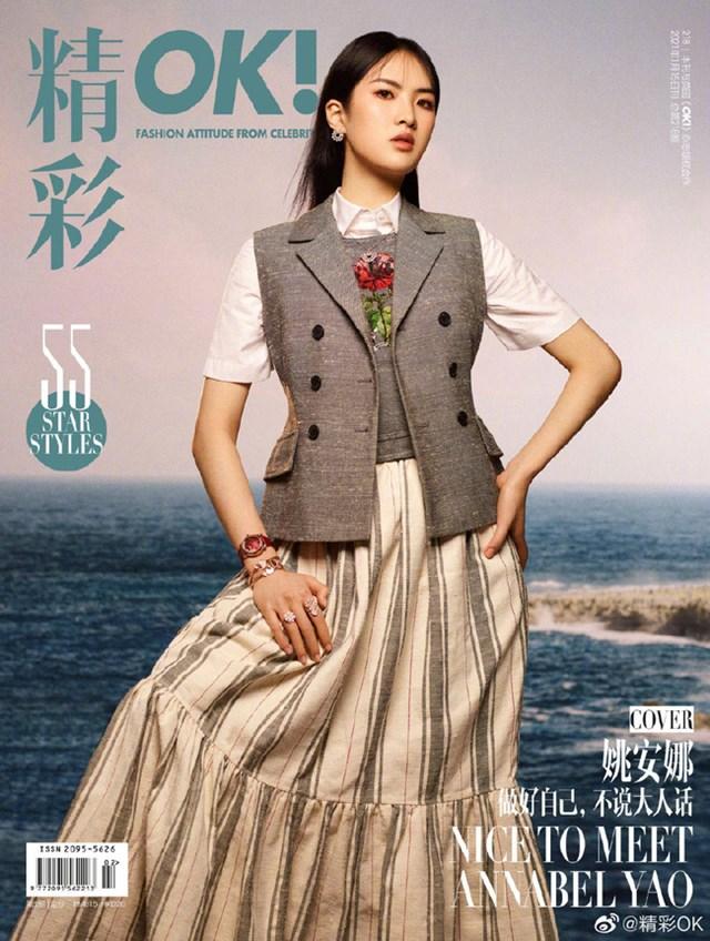 """Công chúa út của đế chế Huawei chính thức bước vào showbiz với loạt ảnh cực """"chất"""", lập tức khiến MXH bùng nổ - Ảnh 3"""