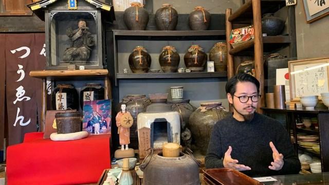Tsuen Tea là một quán trà có tuổi đời hơn 900 năm.