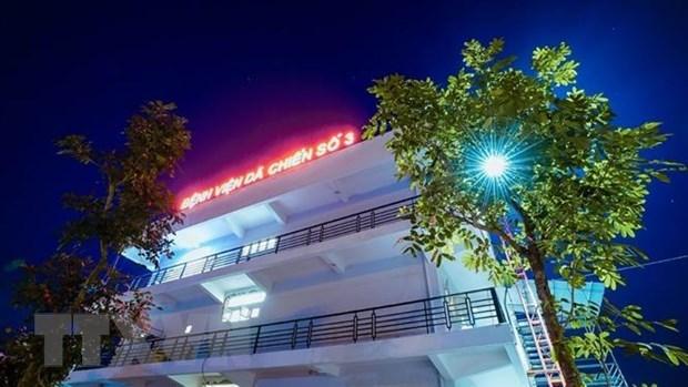 Khu nhà 3 tầng, vốn là Trung tâm thực hành Thực nghiệm,trường Đại học Sao Đỏ cơ sở 2(Chí Linh,Hải Dương) đã được cải tạo theo đúng thiết kế vận hành của một bệnh viện dã chiến tiêu chuẩn.