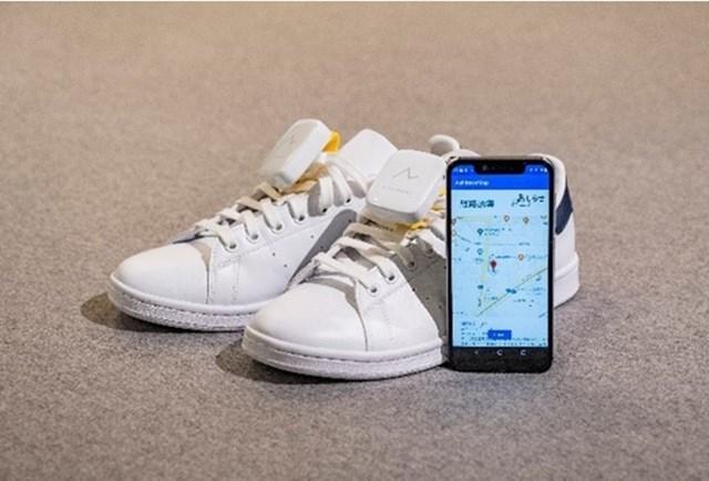 """Nhật sáng chế hệ thống chỉ đường gắn vào giày, dùng chế độ """"rung, lắc"""" để nhắc người đi đúng hướng - Ảnh 1"""