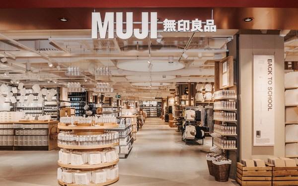 """Chiến lược lạ lùng của thương hiệu """"không thương hiệu"""" Muji: Đồ tốt - giá rẻ - không nhãn mác - Ảnh 1"""