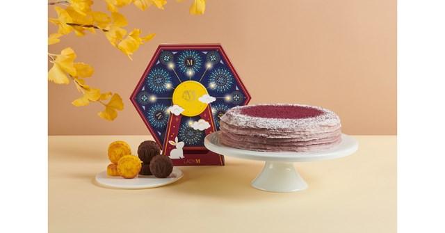 Hộp bánh trung thu Celebration of Lights của cửa hàng bánh ngọt Lady-M. Ảnh: Lady M