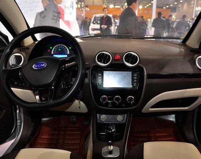 Mẫu xe Trung Quốc này có giá bán từ 31.500 nhân dân tệ ( tương đương 5.040 USD hoặc 108 triệu đồng)