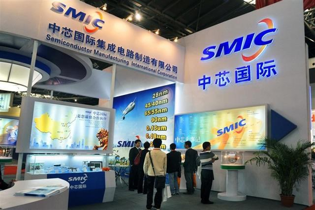 Mỹ đang cân nhắc cấm vận SMIC, công ty sản xuất chip lớn nhất Trung Quốc. Ảnh:Digi Times.