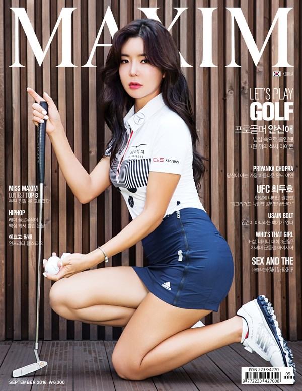 Với ngoại hình nổi trội cùng lượng người theo dõi Instagram hùng hậu lên đến 140.000 người, Shin Ae nhận được nhiều lời mời chụp ảnh tạp chí, quảng cáo và mẫu ảnh cho một số thương hiệu nổi tiếng.