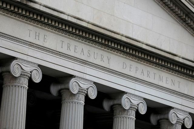 Bộ Tài chính Mỹ khẳng định Việt Nam không thao túng tiền tệ. Ảnh: Reuters.