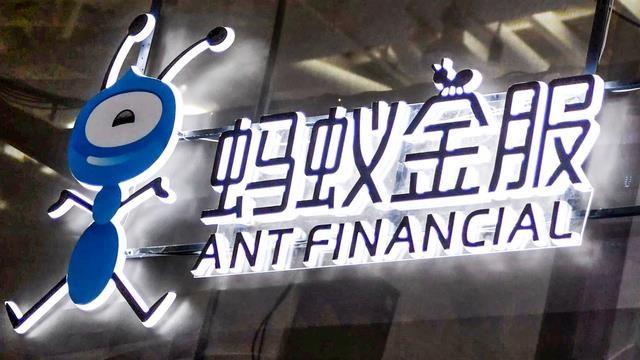 """Tỷ phú Jack Ma tin """"con cưng"""" sẽ có đợt IPO lớn nhất lịch sử nhân loại - Ảnh 1"""