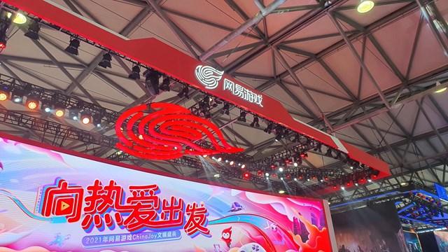 Gian hàng NetEase Games tại hội nghị China Joy Thượng Hải vào ngày 30 tháng 7 năm 2021. Ảnh: CNBC