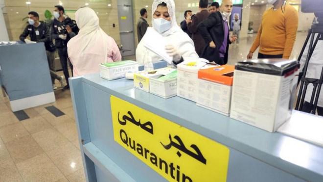 Ai Cập xác nhận ca nhiễm COVID-19 đầu tiên ở Châu Phi - Ảnh 1