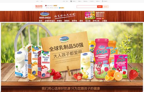 Sữa chua Vinamilk đã chính thức có mặt tại siêu thị thông minh Hema của Alibaba tại Trung Quốc - Ảnh 7