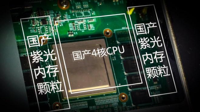 Trung Quốc tìm lối thoát cho ngành sản xuất chip giữa tranh chấp Mỹ - Trung - Ảnh 1