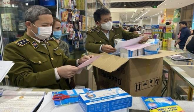 Bộ Y tế yêu cầu cung cấp giá khẩu trang, trang phục phòng dịch - Ảnh 1